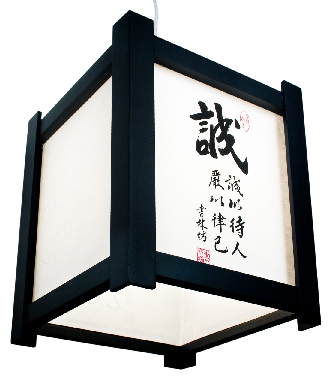 Deckenlampe Kanji