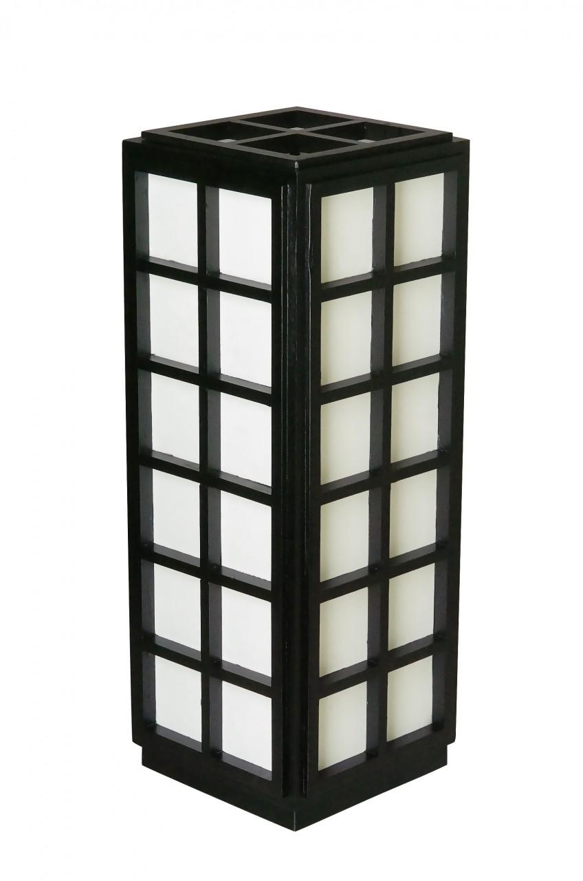 Tischlampe Nagoya